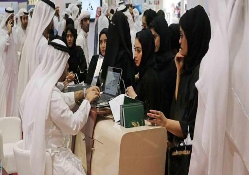 """وسط تصاعد شكاوي المواطنين.. الفقر في الإمارات """"أزمة معقدة وحلول غير مجدية"""""""