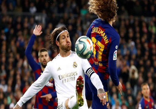 صحيفة إسبانية: منع ريال مدريد وبرشلونة من التدريب في مجموعات صغيرة