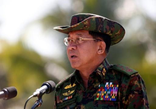 أمريكا تدرج قائد جيش ميانمار على قائمة سوداء لمزاعم عن انتهاكات ضد الروهينجا