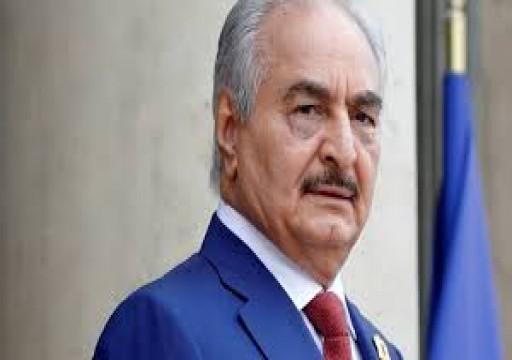 """""""المجلس الأعلى الليبي"""": انقلاب حفتر تغطية على هزائمه المتكررة"""