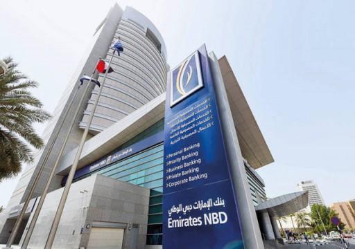 الإمارات دبي الوطني يهبط بالبورصة وهبوط معظم أسواق الخليج