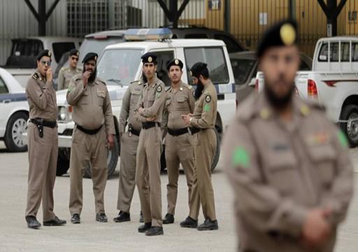 السلطات السعودية تطلق حملة للتبليغ عن المعارضين
