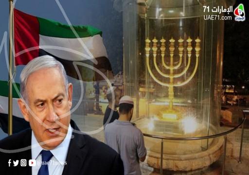 إسرائيل تشيد بتهنئة أبوظبي لها بعيد الحانوكاة