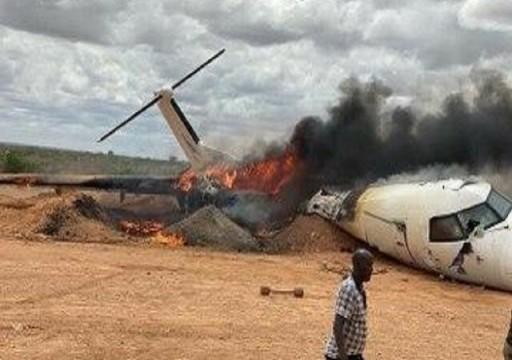 تحطم طائرة شحن كينية ومصرع قائدها جنوبي الصومال