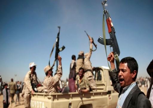 """الحوثيون يتهمون الرياض وأبوظبي بـ""""نهب"""" ثروات اليمن"""