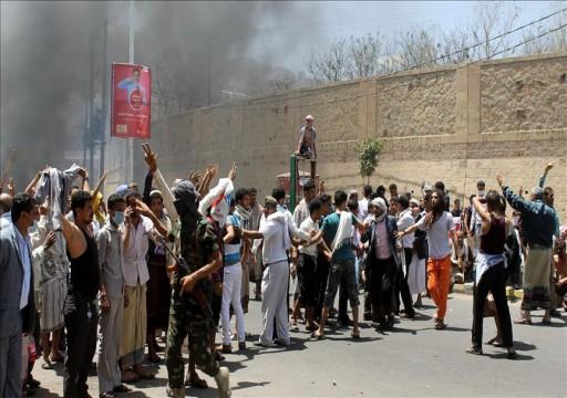 اليمن..11 جريحا إثر قمع قوات مدعومة إماراتيا مسيرة بتعز وسط البلاد