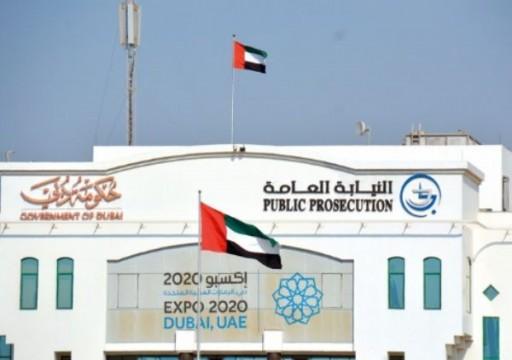 إحالة متهمين بتروا أصابع قدم شاب بعد الاعتداء عليه في دبي