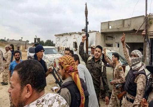 حكومة الوفاق الوطني الليبية تقول إن واشنطن تدعمها