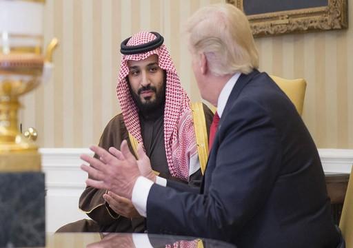 ترامب يبحث مع بن سلمان تطورات الوضع في المنطقة