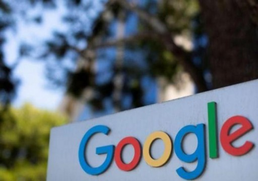 جوجل تكشف عن تزايد طلبات الحكومات لإزالة محتوى على الانترنت
