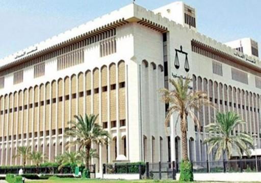أعلى محكمة في البحرين تؤيد إعدام اثنين من النشطاء