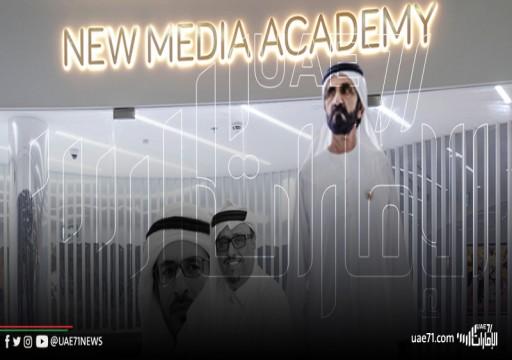 """أكاديمية """"الإعلام الجديد"""" في دبي.. هل تقضي على الانفلات وتعيد للوطن سمعته وللمهنة اعتبارها؟!"""