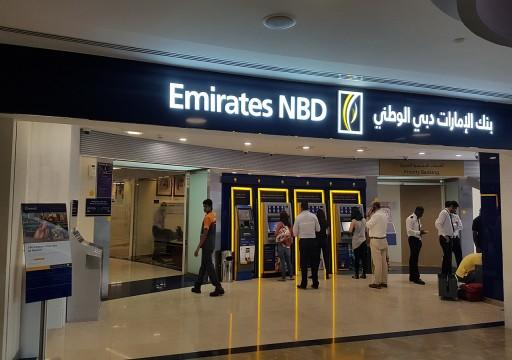 بنوك وطنية تساند عملاءها لمواجهة تداعيات كورونا