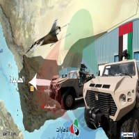 خسائر جسيمة في معركة الحديدة.. لم تنتصر أبوظبي ولم يُهزم الحوثيون!