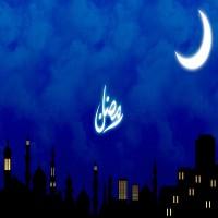 السعودية: أنباء عن تعذر رؤية هلال رمضان