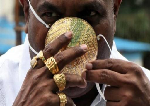 للوقاية من كورونا.. هندي يضع كمامة من الذهب بقيمة 4 آلاف دولار