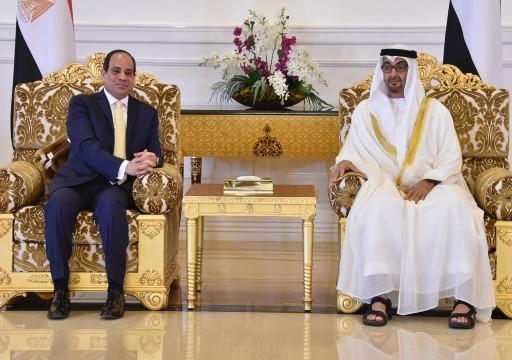 «تشاتام هاوس»: مصر والخليج.. محطات التحالف والتنافس منذ 2012