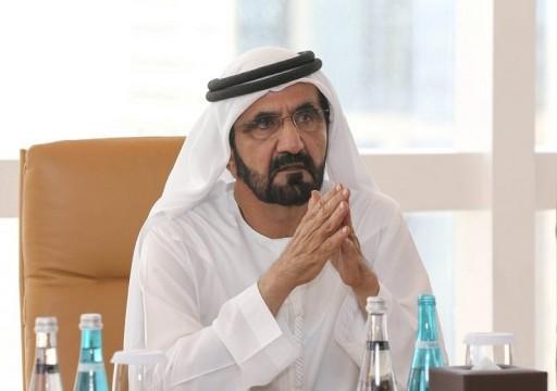 محمد بن راشد يصدر قانون دبي المالي للملكية الفكرية