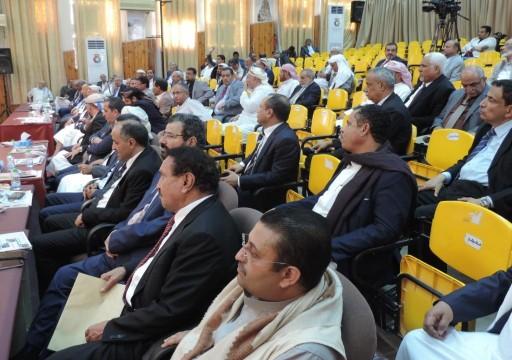 برلمانيون يمنيون يوقعون على إنهاء دور الإمارات العسكري باليمن