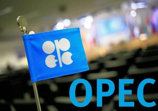 """""""أوبك+"""" تجتمع لاتخاذ قرار بشأن تقليص تخفيضات إنتاج النفط"""