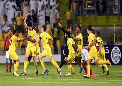 إجراء قرعة نصف نهائي كأس الإمارات الأحد المقبل