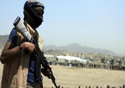 """""""أوكسفام"""" تطالب المجتمع الدولي بوقف بيع الأسلحة للسعودية"""
