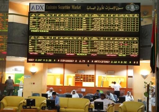 أسهم أبوظبي تتفوق مع ارتفاع أسواق الخليج الرئيسية