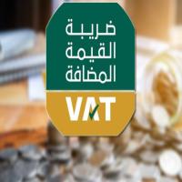 الكويت تؤجل تطبيق ضريبة القيمة المضافة