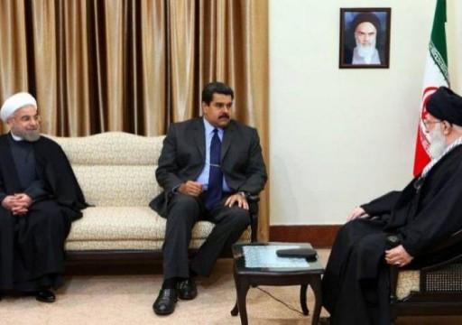 أمريكا تدرس إجراءات رداً على شحنة وقود أرسلتها إيران لفنزويلا