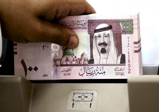 صندوق سعودي يطلق مبادرات بقيمة 3.7 مليارات ريال لدعم مشاريع