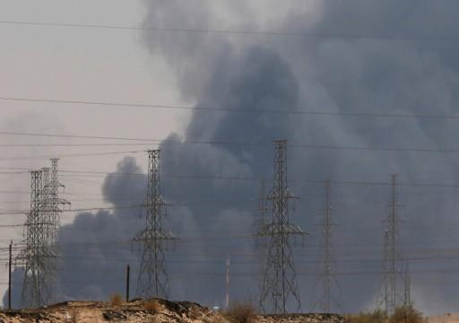 سي إن إن: الهجوم على أرامكو السعودية نفذ من العراق