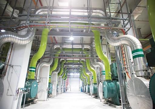 تبريد: إجراءات جديدة لتعزيز كفاءة استهلاك الطاقة