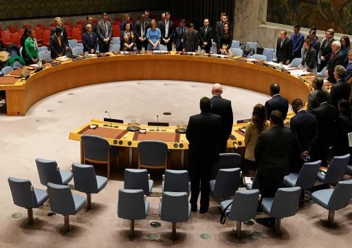 تجاذب في الأمم المتحدة على خلفية إعادة فرض العقوبات على إيران