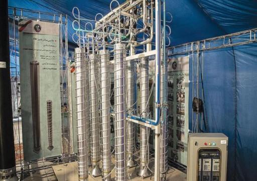 واشنطن تستنكر تخطي إيران لسقف مخزون اليورانيوم المخصب