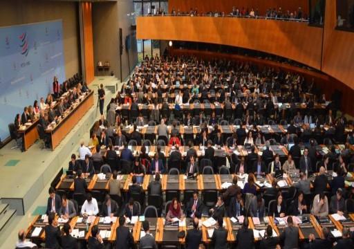 قطر تنفي حظر سلع إماراتية بعد تشكيل لجنة تسوية بمنظمة التجارة