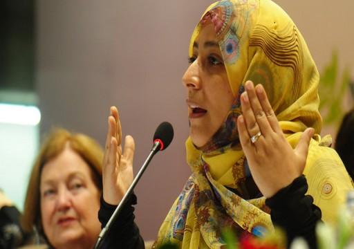 توكل كرمان تهاجم السعودية والإمارات وتصف نشاطهما في بلادها بـالاحتلال