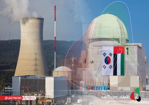 فوربس تشكك بالتزام أبوظبي بمعايير السلامة في مفاعلاتها النووية وتكشف فسادا في التنفيذ