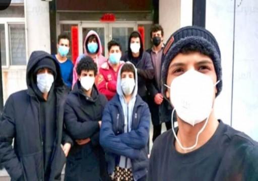 يمنيون ينفون ادعاءات أبوظبي بنقل طلاب اليمن من ووهان الصينية