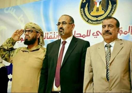 """الانفصاليون يتراجعون عن """"الحكم الذاتي"""" جنوب اليمن"""