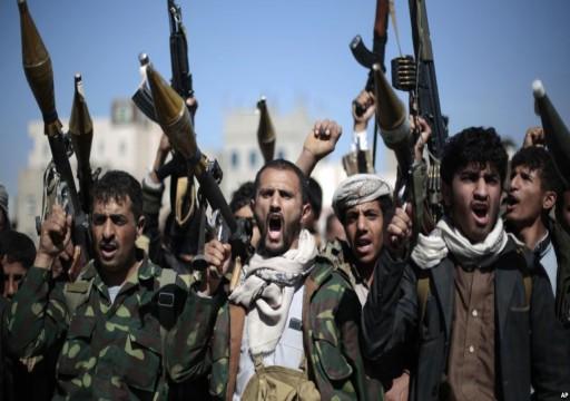 الإفراج عن أردني احتجزه الحوثيون في اليمن