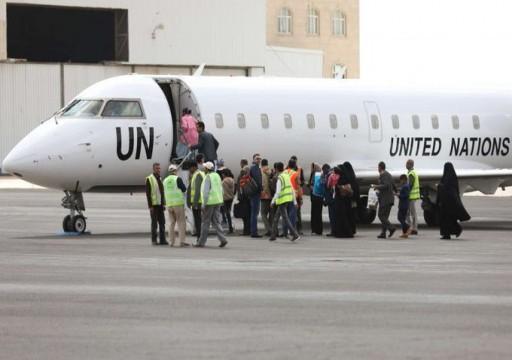 الحوثيون يعلنون إغلاق مطار صنعاء أمام رحلات الأمم المتحدة
