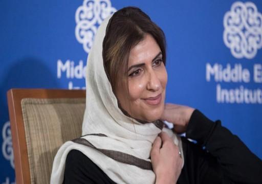 مخاوف من انتقال عدوى كورونا إلى أميرة سعوديّة في السجن