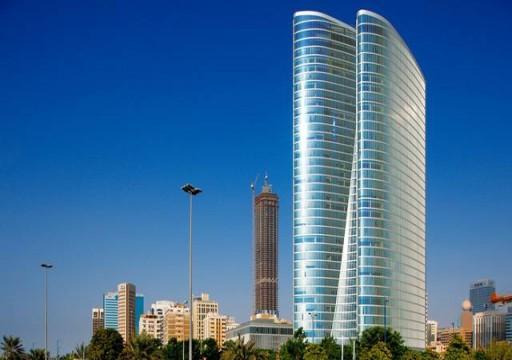 """""""القابضة"""" تستحوذ على 22% من رأسمال """"أرامكس"""" المدرجة في سوق دبي"""