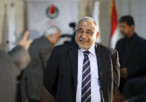 رئيس الوزراء العراقي يزور الكويت لبحث تهدئة الأوضاع بالخليج