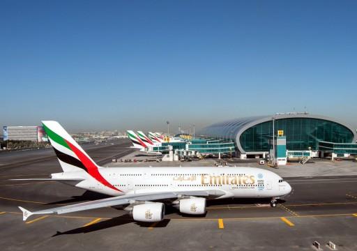 تعليق 28 وجهة لطيران الإمارات في أوقات محددة