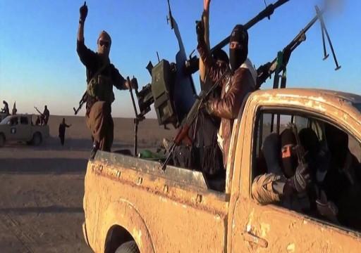 تقرير أمريكي يحذر من عودة خطيرة لـداعش