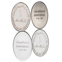 «المركزي» يطرح 250 ألف درهم تذكاري بشعار «المدرسة الإماراتية»