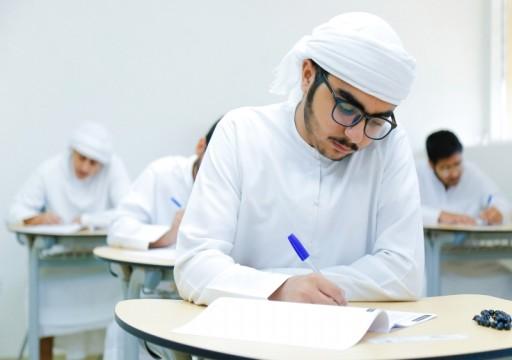 التربية: غداً بدء امتحانات الإعادة لطلبة عشر والموعد النهائي للتظلم