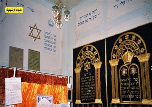 الجالية اليهودية في الإمارات تنشط على تويتر