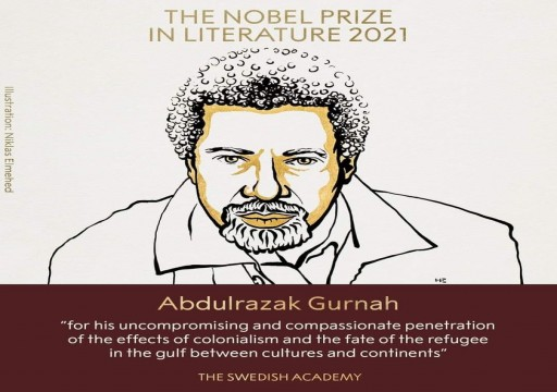 فوز الروائي التنزاني عبد الرزاق غورناه بجائزة نوبل للآداب